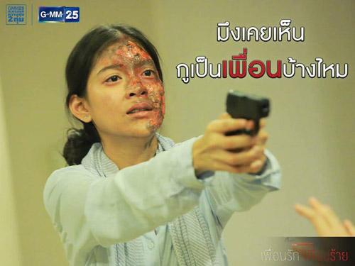 "sau tat ca, day moi la nguoi bi kich nhat ""tinh yeu khong co loi"" - 6"