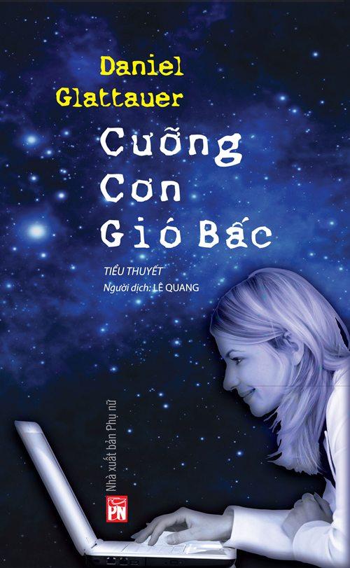 """suy ngam ve ranh gioi thuc - ao trong """"cuong con gio bac"""" - 1"""
