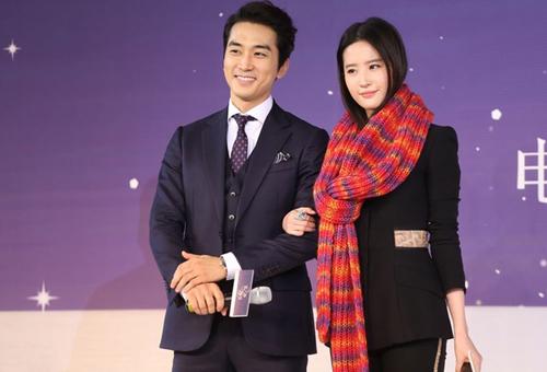 Lưu Diệc Phi - Song Seung Hun tránh mặt nhau-2