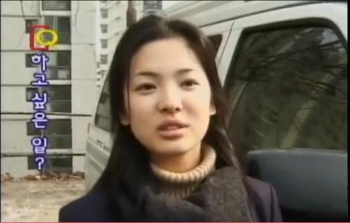 lo clip song hye kyo dep gian di thoi trung hoc - 1