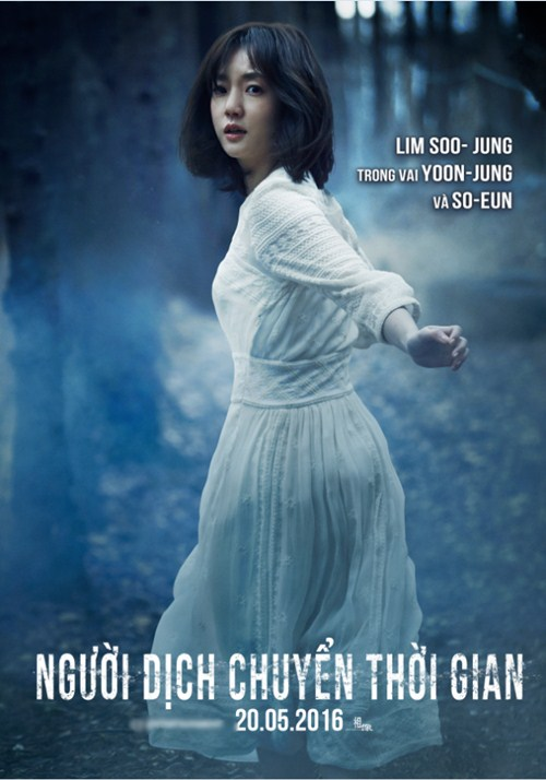 quynh mai (next top model) khoe eo thon hoan hao - 8