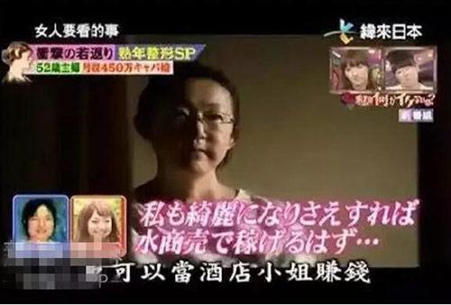 Hành trình lột xác của bà mẹ 52 trẻ như gái 25 sau ly hôn-5