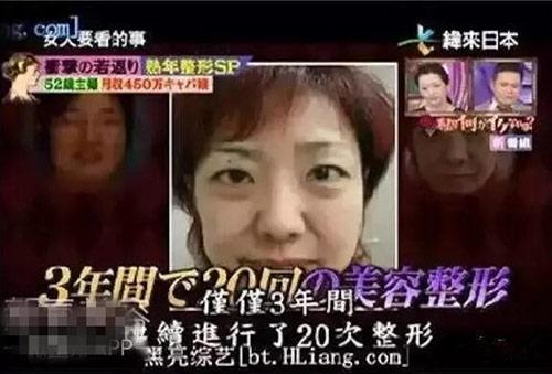 Hành trình lột xác của bà mẹ 52 trẻ như gái 25 sau ly hôn-7