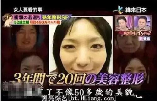 Hành trình lột xác của bà mẹ 52 trẻ như gái 25 sau ly hôn-11