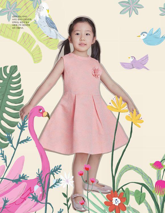 cap sinh doi nha lee young ae cang lon cang dang yeu - 3