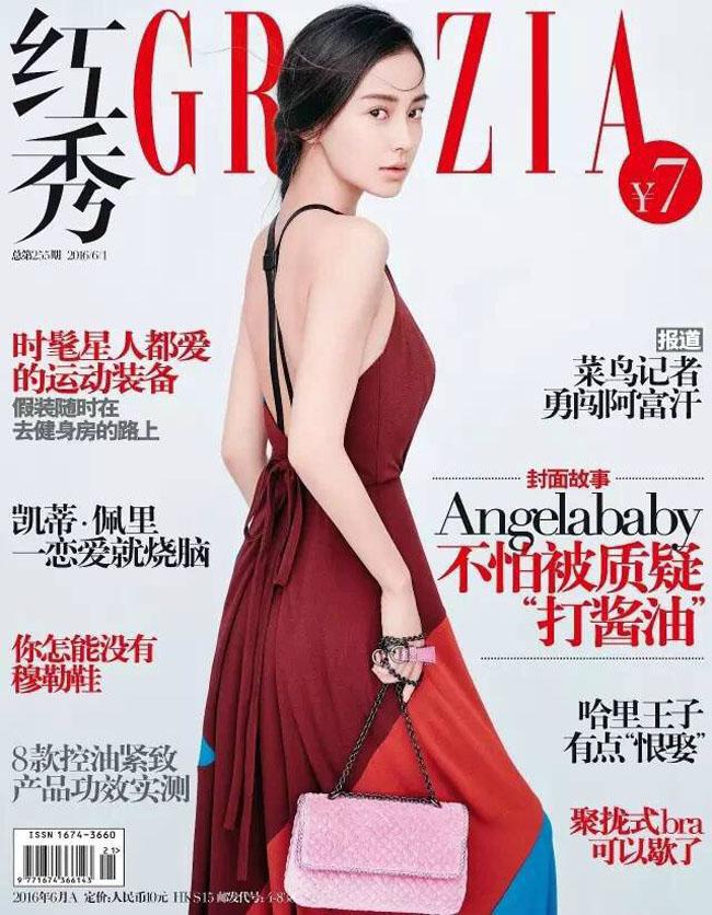 Trang điểm theo phong cách khác lạ, Angelababy trở thành người mẫu trang bìa cho tạp chí thời trang Grazia số tháng 6/2016.