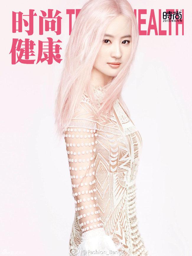 Lưu Diệc Phi xuất hiện với mái tóc hồng đậm chất fantasy trên trang bìa tại chí Trendshealth số tháng 6/2016.