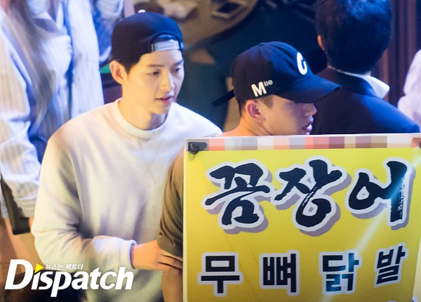 """bo roi"" song hye kyo, song joong ki quan quyt ben yoo ah in - 9"
