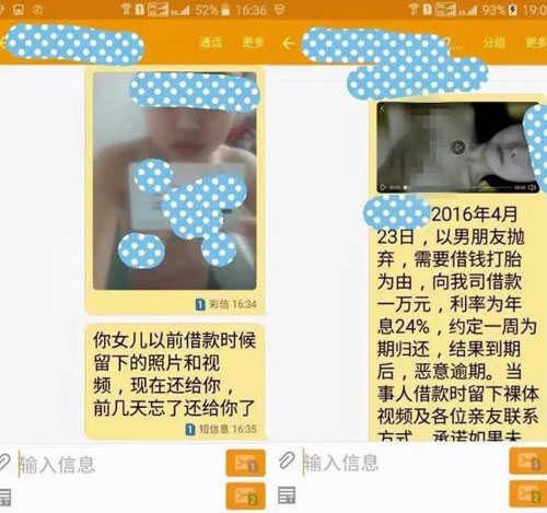 Nữ sinh Trung Quốc dùng ảnh khỏa thân để thế chấp vay nặng lãi-1
