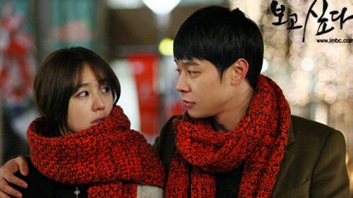 Park Yoo Chun: Hình tượng công tử si tình nay còn đâu!-16