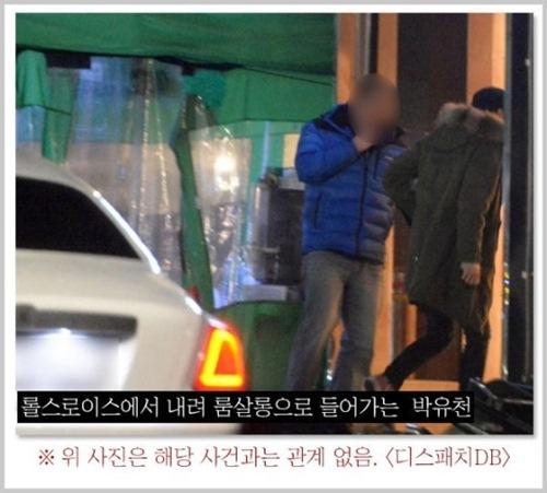 Park Yoo Chun: Hình tượng công tử si tình nay còn đâu!-1