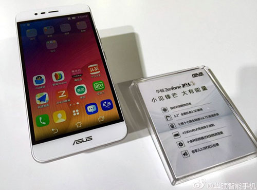 Asus ra mắt Zenfone Pegasus 3 với giá 4,4 triệu đồng-2