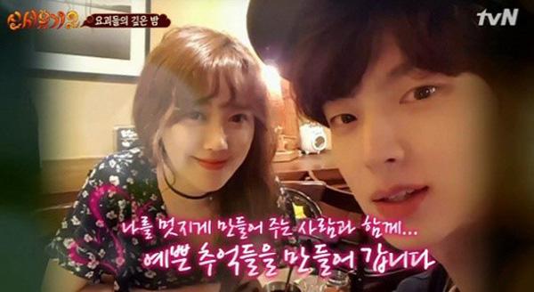 Chồng trẻ của Goo Hye Sun từng bị phản đối kết hôn-1