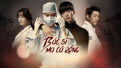 ra mat phim mai moi cho ahn jae hyun va goo hye sun - 1