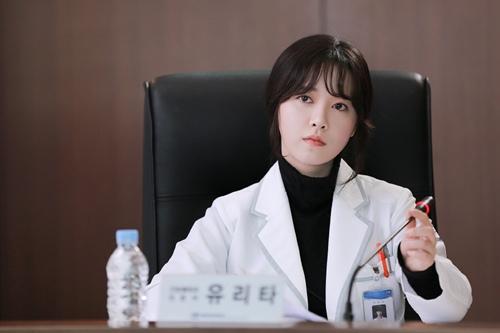 ra mat phim mai moi cho ahn jae hyun va goo hye sun - 3