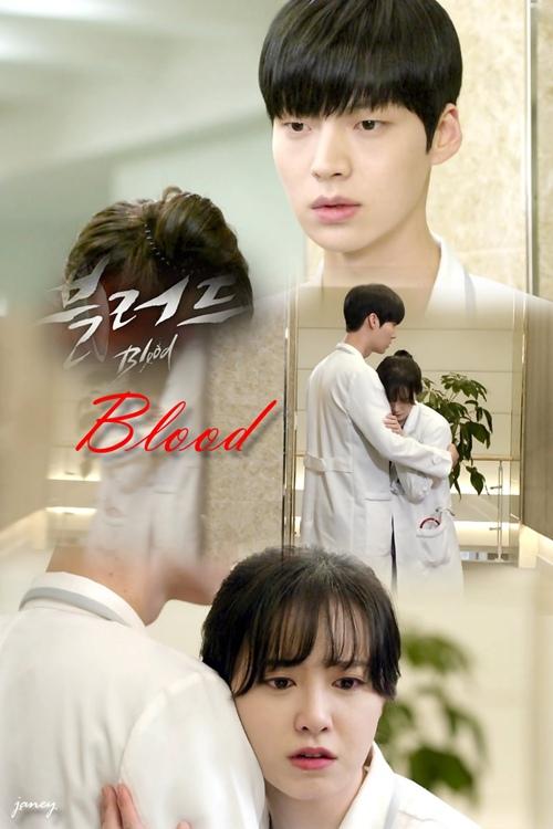 ra mat phim mai moi cho ahn jae hyun va goo hye sun - 8