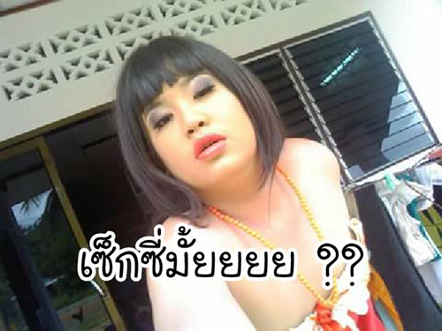soc vi hot girl thai lan lo anh qua khu truoc chuyen gioi - 6