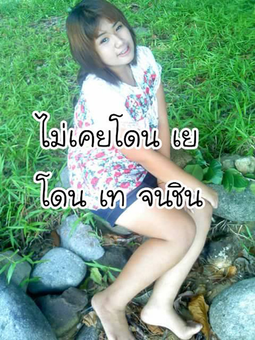 soc vi hot girl thai lan lo anh qua khu truoc chuyen gioi - 8