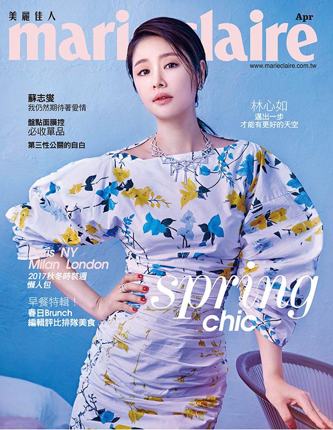 Trang bìa của Marie Claire trở thành trang bìa đầu tiên Lâm Tâm Như làm người mẫu ảnh kể từ sau khi sinh em bé.