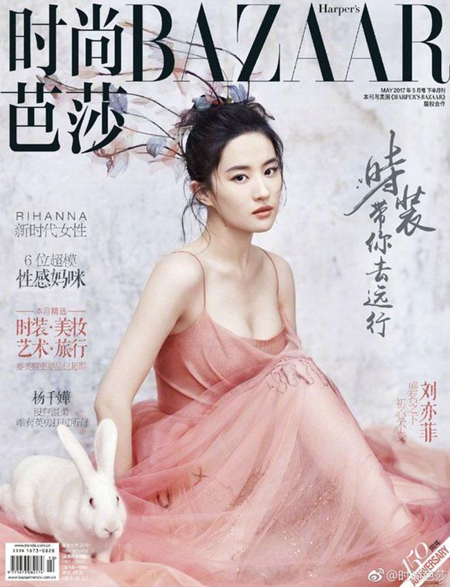 """Một lần nữa, """"thần tiên tỷ tỷ"""" Lưu Diệc Phi lại khiến khán giả phải ngất ngây trước bộ ảnh trên tạp chí Harper's Bazaar"""