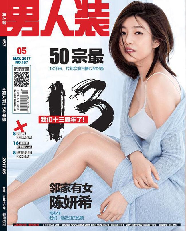 'Mẹ bỉm sữa' Trần Nghiên Hy khiến người xem phải ngã ngửa khi xuất hiện trên tạp chí dành cho phái mạnh với tạo hình vô cùng gợi cảm.