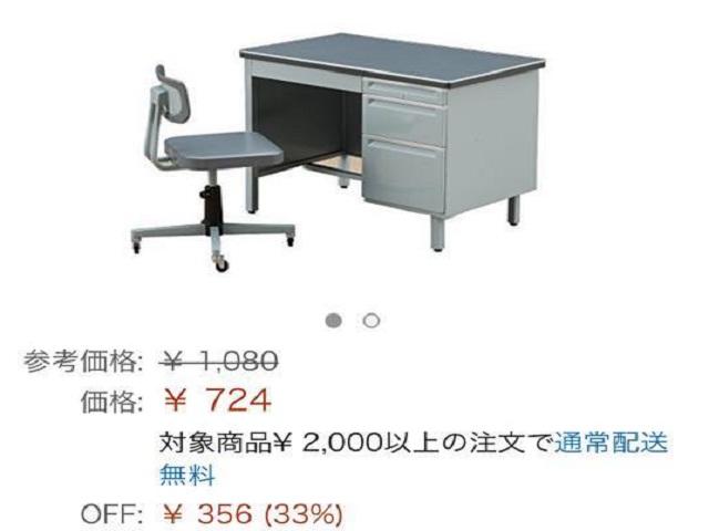 Sự thật về bộ bàn ghế Nhật siêu xịn chỉ 140.000, mua xong vừa hài vừa bực