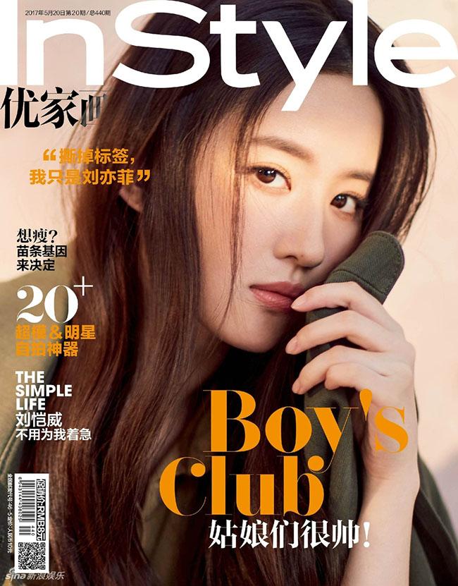 Lưu Diệc Phi trên tạp chí Instyle số mới nhất.