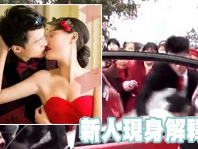 Vén màn sự thật phía sau clip cô dâu bị chú rể đánh tả tơi vì lộ ảnh nóng với tình cũ