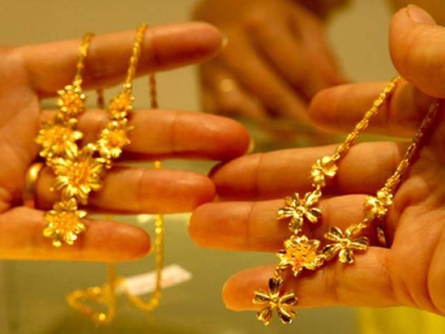 Giá vàng hôm nay 2/4: Vàng trong nước tăng nhẹ