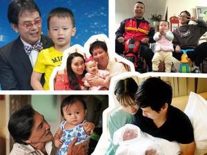 Những ông bố nổi tiếng Showbiz: đầu 2 thứ tóc con mới ọ ẹ chào đời