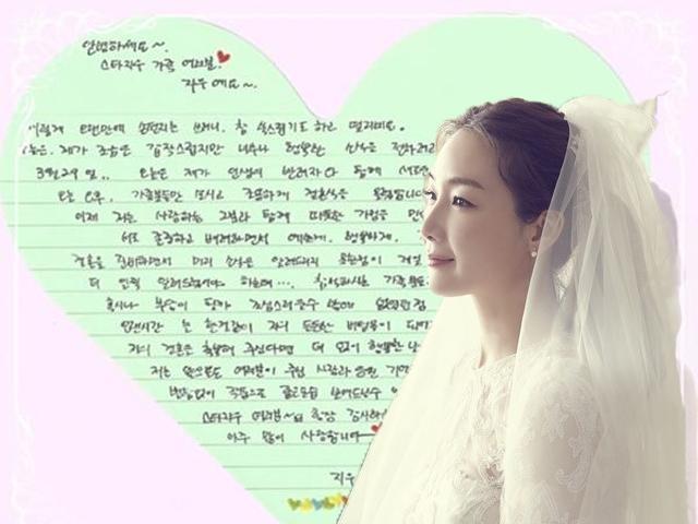 Ngôi sao 24/7: Bất ngờ trước câu nói đầu tiên của chồng Choi Ji Woo sau đám cưới bí mật