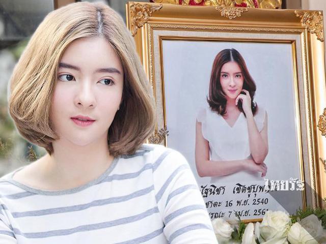 Đám tang sao nữ Thái Lan: Nụ cười tươi tắn trên di ảnh khiến người hâm mộ xót xa