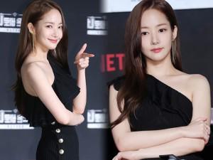 """Sau thời gian vắng bóng, """"siêu phẩm thẩm mỹ"""" Park Min Young trở lại đẹp ngỡ ngàng"""