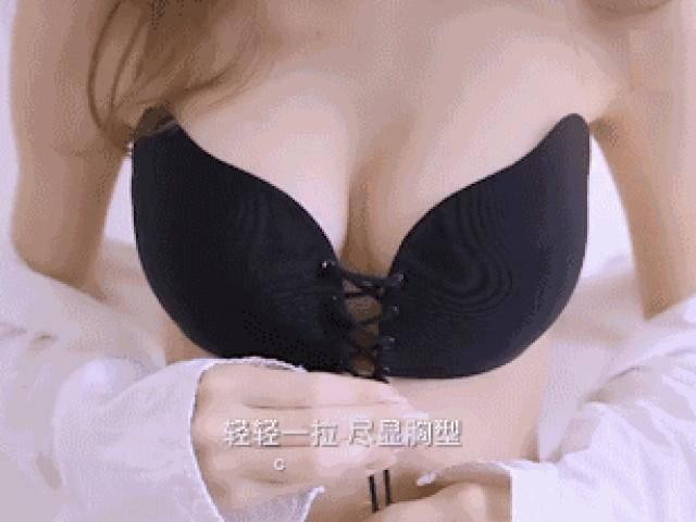 Đây là chiếc áo lót đang gây sốt vì tác dụng nâng ngực thần thánh