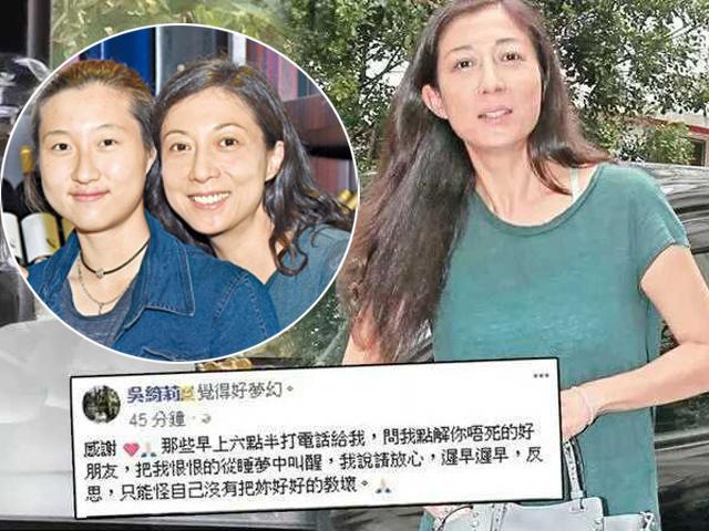 Ngôi sao 24/7: Dân mạng phẫn nộ trước tin con gái Thành Long hỏi mẹ: Sao vẫn chưa chết?