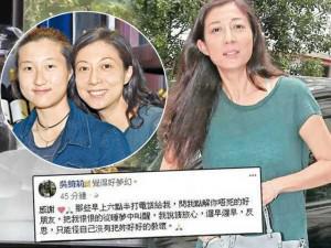 """Ngôi sao 24/7: Dân mạng phẫn nộ trước tin con gái Thành Long hỏi mẹ: """"Sao vẫn chưa chết?"""""""