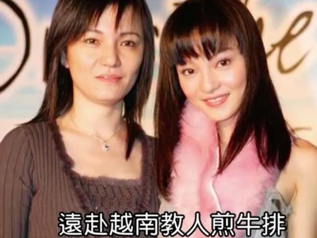 Sao nữ nổi danh xứ Đài bị tố bất hiếu, bỏ rơi mẹ già làm việc ở Việt Nam