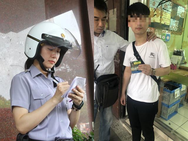 Hy hữu: Thấy nữ cảnh sát xinh đẹp, tên tội phạm lập tức nhận tội và xin số làm quen