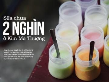 Sữa chua hoa quả 50 vị rẻ nhất HN, chỉ 2 nghìn/hộp khiến nhiều người nhớ tuổi thơ dữ dội