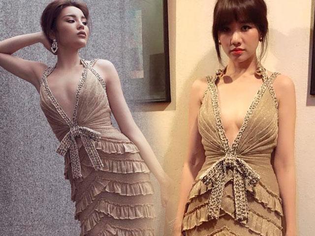 Chiếc váy thanh lịch khiến Hari Won, Kỳ Duyên bỗng... phẳng lỳ