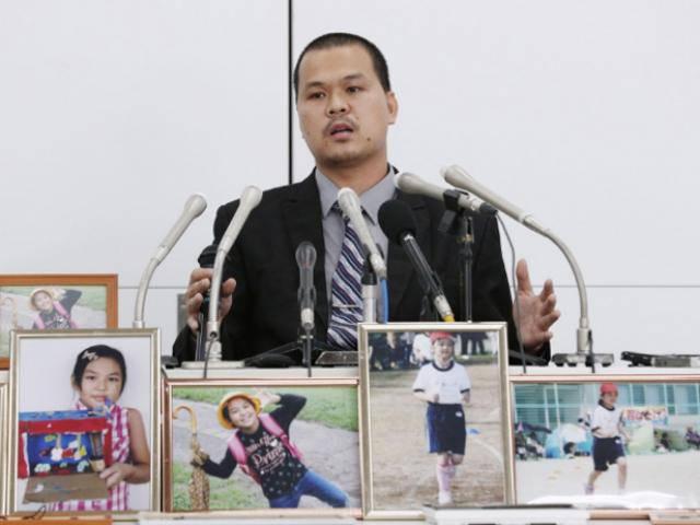 Bố mẹ bé Nhật Linh giận dữ trước lời xin lỗi của nghi phạm, yêu cầu mức án tử hình