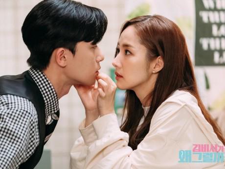"""Park Min Young được sếp """"cực phẩm"""" ôm chầm, tuyên bố """"từ nay sẽ điên cuồng yêu em"""""""
