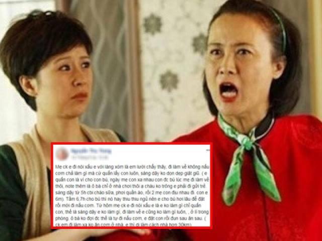 Bị mẹ chồng đặt điều nói xấu với hàng xóm, con dâu không cãi vẫn khiến bà tức xì khói