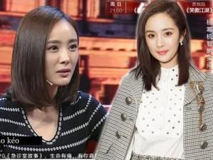 """Bị anti-fan mắng mỏ, Dương Mịch có lời đáp trả vừa """"mặn"""" vừa sâu cay"""