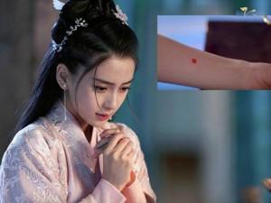 Bí ẩn về thủ cung sa - vết son chứng minh trinh tiết của phụ nữ Trung Hoa xưa