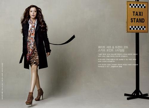 Công sở đón gió heo may cùng Kim Hee Sun - 14