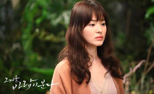 4 kieu toc gay 'sot' cua song hye kyo - 6