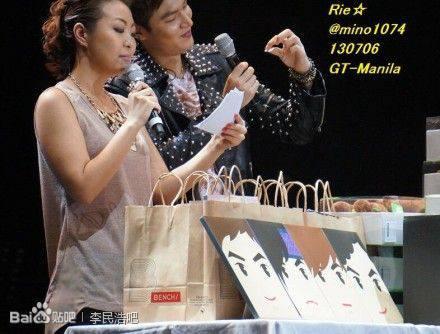 "lee min ho ""tung"" so phone rieng cho fan viet - 4"