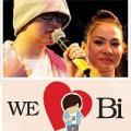 Làng sao - Sao Việt gửi lời tiễn đưa Wanbi Tuấn Anh
