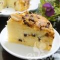 Bếp Eva - Bánh bông lan bơ với các loại hạt